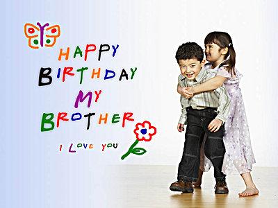 bratu za rodjendan Čestitke, stihovi i poruke za rodjendan bratu bratu za rodjendan